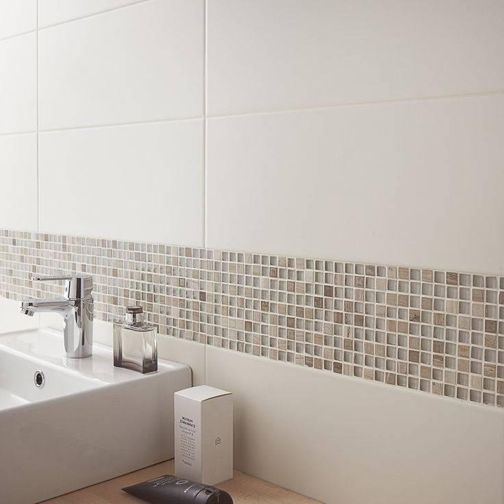 petite salle de bain moderne morne pour ie petite salle de bain moderne leroy merlin