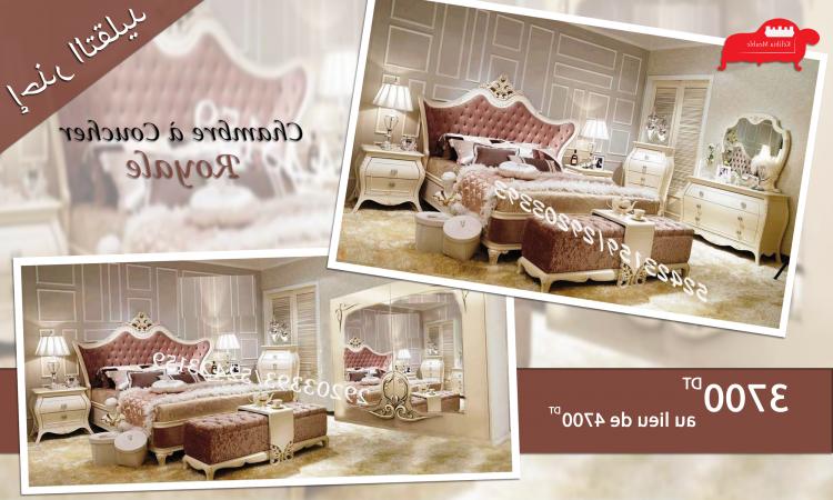 Chambre à coucher de luxe – 6