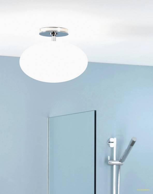 Moderne Luminaire Salle De Bain Design Pour Ment Choisir Le Luminaire Pour Salle De Bain