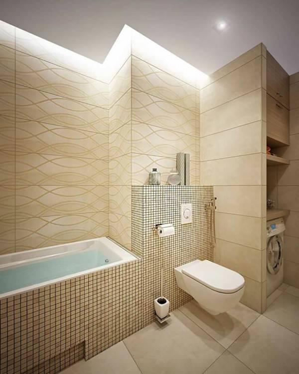 Salle De Bain Moderne Avec Toilette